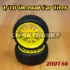 1/10 on road toy car tires with 12mm Hex yellow inside