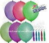 10g punch latex balloon