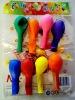 10inch 1.2-2.2gram round natural balloon latex