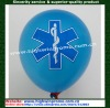 10inch advertising latex balloon,2c logo on 1 side