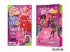 11.5 Inch Doll Set