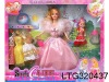 11.5'' doll toys,silicon baby doll