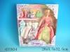 """11.5"""" fashion doll"""