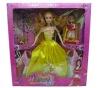 11.5 inch Solid Plastic Doll BW066007