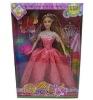 11.5 inch Solid Plastic Doll BW066011