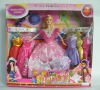 11 inch couple plastic dolls with 3 sets of dress