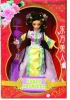 "12"" China Beauty dolls ---- plastic doll gift"