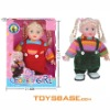 "12"" Singing Baby Doll"