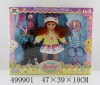 12 inch baby doll With IC accessories 499901