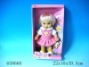 """12"""" musical doll with batteries"""
