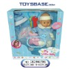 12' toy doll with cloth and 4 voice IC