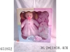 13'' doll W/ IC ,4 sounds,W/batteries