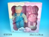 13'' doll W/ IC ,4 sounds,batteries(flat packing)