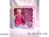 13'' doll W/ IC ,4sounds,W/batteries