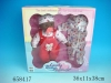13'' doll W/ IC ,4sounds,batteries