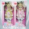 13 inch doll toy for children