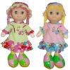 13inch fabric clothes/ vinyl head/ girl stuffed doll