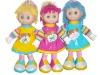 13inch plush and stuffed doll