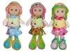 13inch stuffed doll