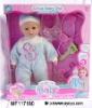 14 Inch Doll
