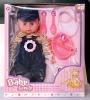 14 inch live eye baby boy doll