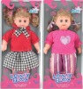 14 inch plastic bessy fat baby doll toys