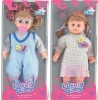 14 inch plastic cute fat lovely girl doll