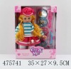 14inch Nice Sit baby doll with cosmetic 475741