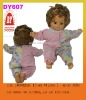 16inch plastic fashionable baby dolls with stuff