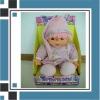 17.5 inch woolen hair baby doll
