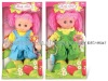 17 Inch Soft Baby Toy Doll  DZC115347