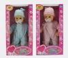 "17"" Soft Doll Toy Play Set BW066141"