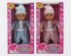 "17"" Soft Doll Toy Play Set BW066143"