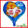 18 Inch Happy Birthday Design Metallic Balloons/ Mylar Balloons/ Round Helium Aluminium Foil Balloons