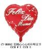 18 Inch Heart Shape Foil Balloon