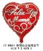 18 Inch Heart Shape Printed Rose Foil Balloon
