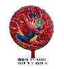 18 inch Round Shape Balloons