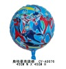 18 inch Round Shape Printed Ultraman Balloon