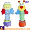 18cm educational plush best infant toys with queaky squeaker