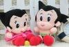 18cm new style cartoon astro boy plush toys