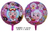 18inch Round Shape Balloons, Sheep and Wolf balloons