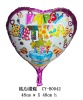 19 Inch Heart Shape Colorful Birthday Balloon