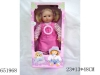 19'' doll W/ IC ,4sounds,W/batteries