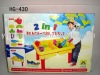 2 in 1 kid beach toys desk set