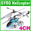 200mm 4-CH Remote Controlled Micro Mini GYRO Helicopter