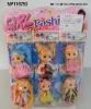 2010 New Design 2.5 Inch Fashion Doll