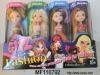 2010 New Style 9 Inch Fashion Doll