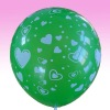 2011 HOT 12 inch printed latex party balloon