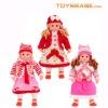 2011 New & Hot 24 Inch English Dialogue Doll