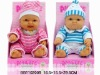 2011 New mini design Doll BB1102009